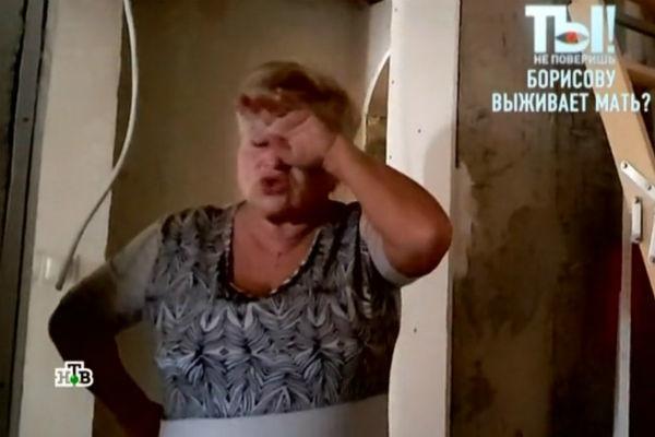 Мать Даны Борисовой показала, в каких условиях она живет