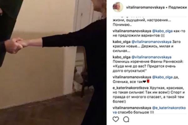 Ольга Кабо приняла сторону жены Джигарханяна в их семейном конфликте