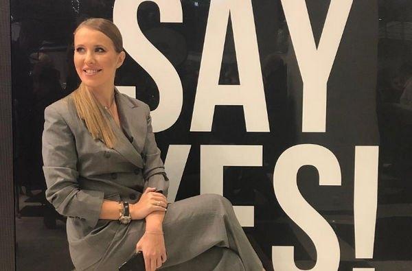Ксения Собчак была раскритикована из-за нового платья