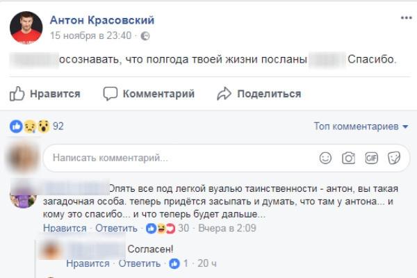 Друг Ксении Собчак пришел в ярость из-за сорванного телешоу