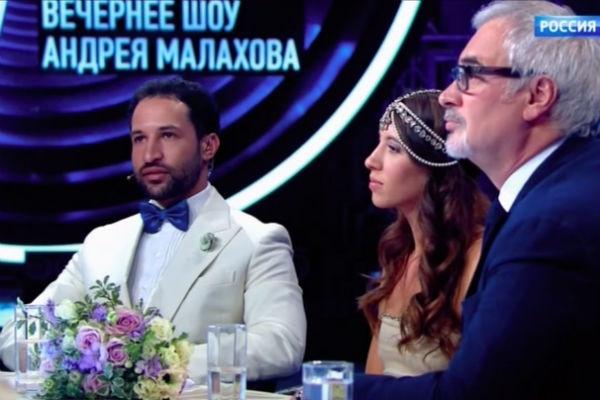 Андрей Малахов заставил российских звезд плакать