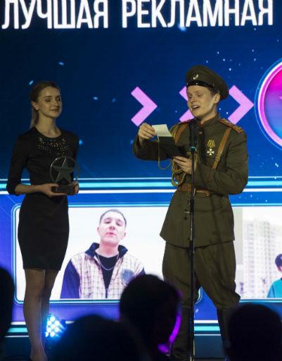 Андрей Малахов наградил лучших блогеров рунета