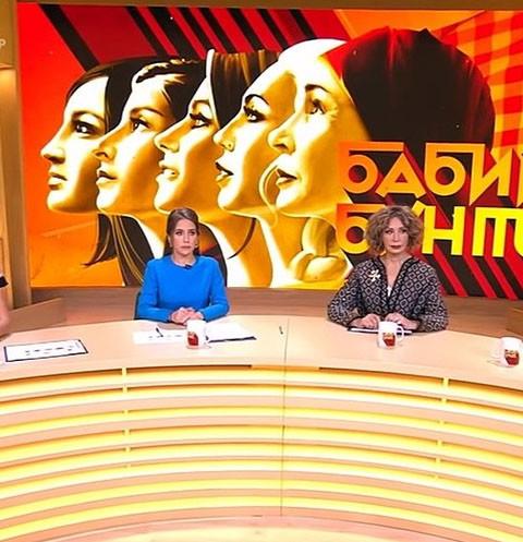 Автор петиции против Пугачевой снова устроил скандал телеканалам