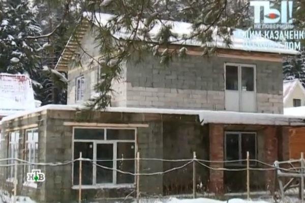 Экс-жену Вадима Казаченко обвиняют в афере с недвижимостью