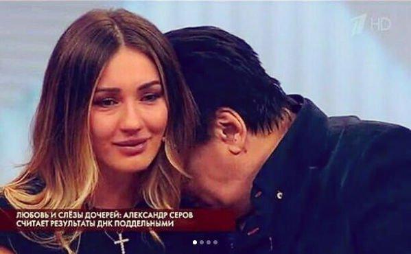Экс-любовница Александра Серова вынуждена терпеть нападки его фанатов