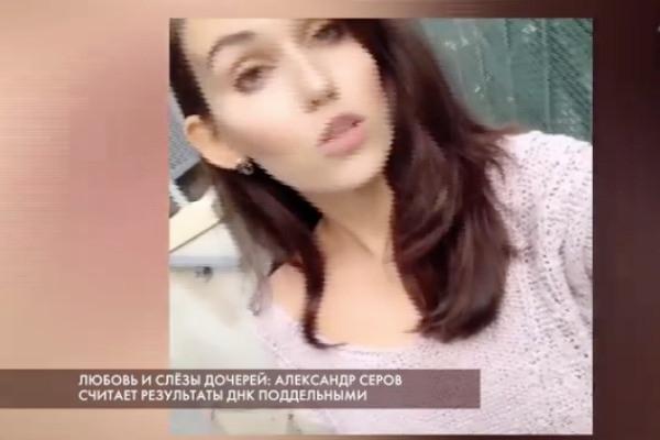 Александр Серов о ДНК-тестах внебрачных дочерей: «Точка еще не поставлена»