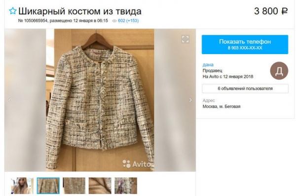 Дана Борисова распродает личные вещи от кутюр