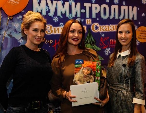 Меседа Багаудинова и Татьяна Терешина посетили премьеру мультфильма «Муми-тролли и Зимняя сказка»