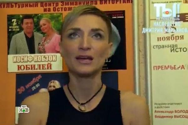Вдова Марьянова надеется на честный результат в борьбе за наследство