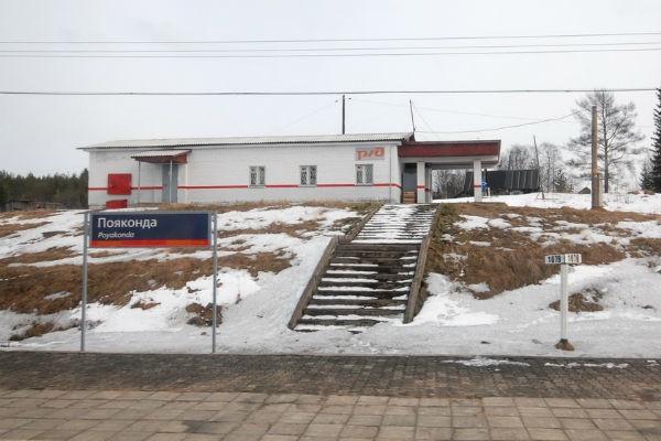 Одноклассники затравили девочку, ради которой сделали остановку поезда