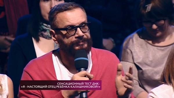 Анна Калашникова расплакалась, говоря об отце своего ребенка