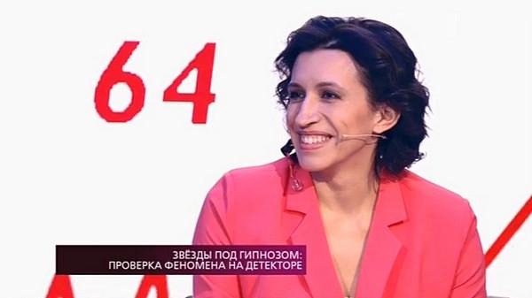 Бочкарева и Казанова прояснили слухи об обмане в шоу «Звезды под гипнозом»