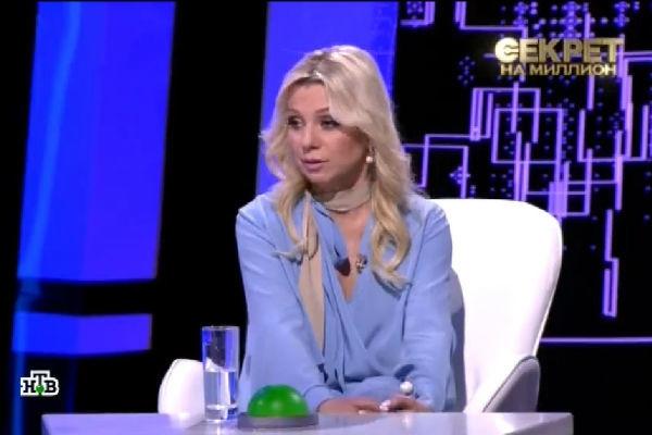 Ирина Салтыкова перестала скрывать роман с женатым олигархом
