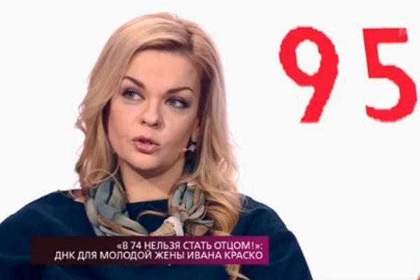 Жена Ивана Краско заставила его детей от прошлого брака пройти ДНК-тест