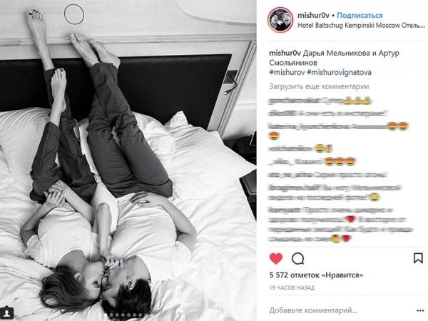 Мельникова и Смольянинов разделись для эротической фотосессии