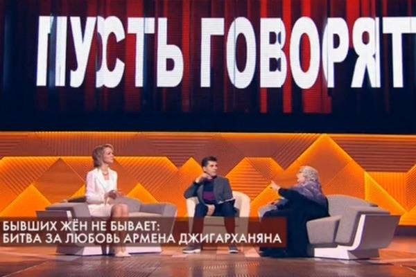 Власова назвала Цымбалюк-Романовскую «бытовой проституткой»