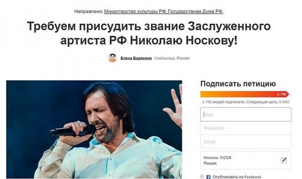 Николай Носков воссоединился с близкими