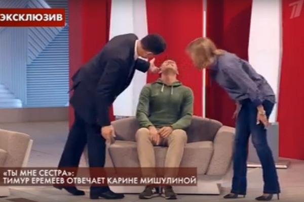 Тимур Еремеев оправдался за пластическую операцию