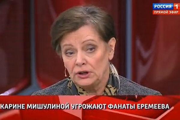 Карина Мишулина встретилась с предполагаемым внуком Спартака Мишулина