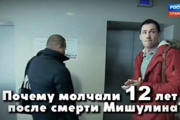 Результаты ДНК-теста Тимура Еремеева оказались ложными