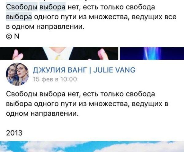 Намтар Энзигаль готовит судебный иск к победительнице «Битвы экстрасенсов» Джулии Ванг