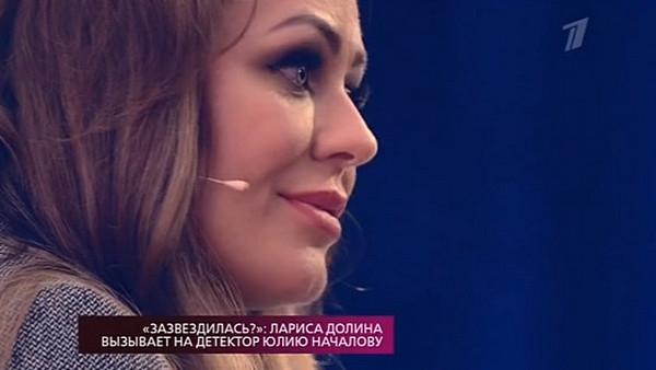 Юлия Началова прошла детектор лжи после скандала с лишением прав