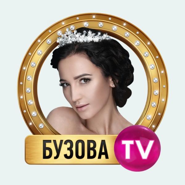 Ольга Бузова запускает собственное реалити-шоу на телевидении