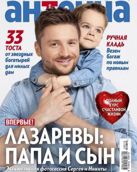 Сергей Лазарев готов был драться из-за своего сына