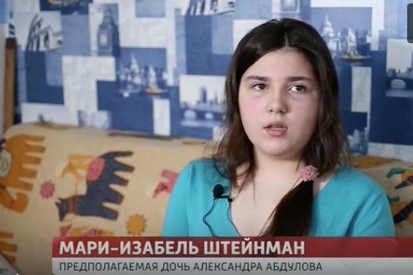 Внебрачная дочь Александра Абдулова: «Я не знаю своего отца»