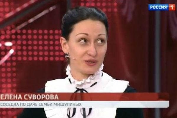 Карина Мишулина готовится к новому суду с Тимуром Еремеевым