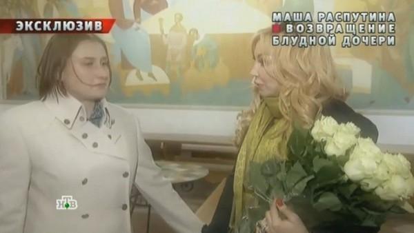 Маша Распутина категорически отказывается говорить о старшей дочери