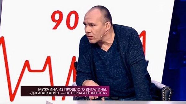 Брат покровителя Цымбалюк-Романовской заговорил о махинациях с имуществом
