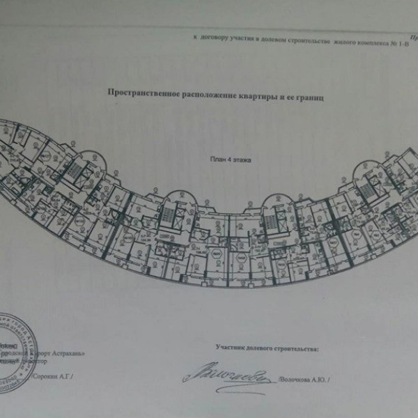 Осужденный водитель Волочковой раскрыл ее баснословное состояние в 244 миллиона