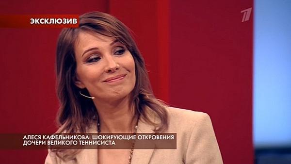 Мама Алеси Кафельниковой впервые заговорила о ее зависимости