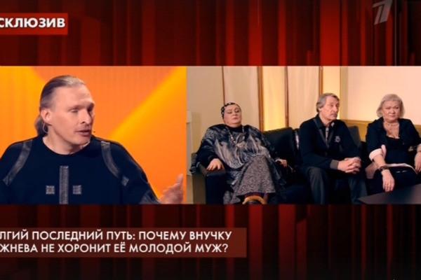 Гражданского мужа внучки Брежнева обвинили во лжи из-за наследства