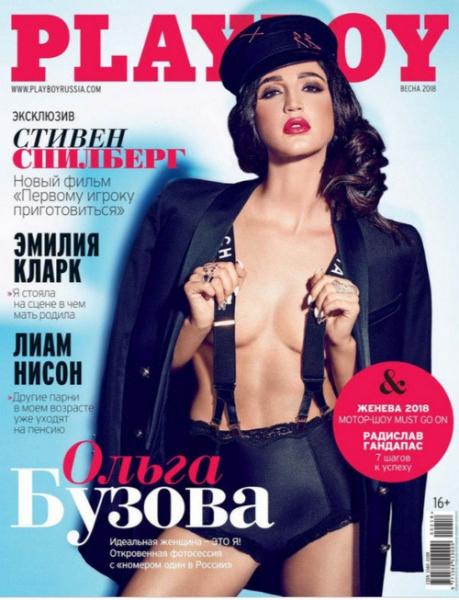 Ольга Бузова отказалась от секса на два года