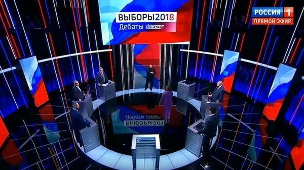 Ксению Собчак довели до слез в прямом эфире