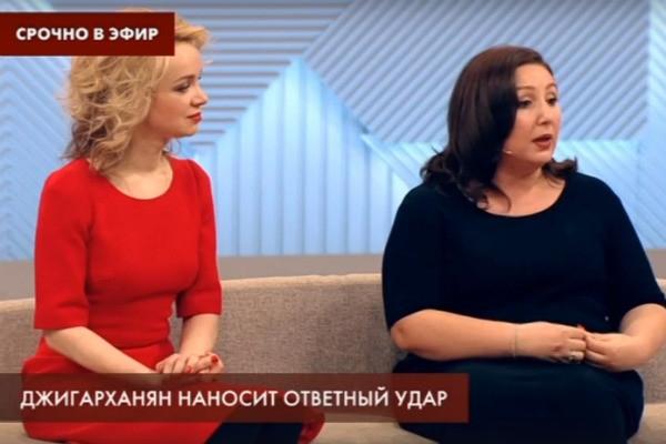 Цымбалюк-Романовская ищет мошенников, отобравших у нее квартиру
