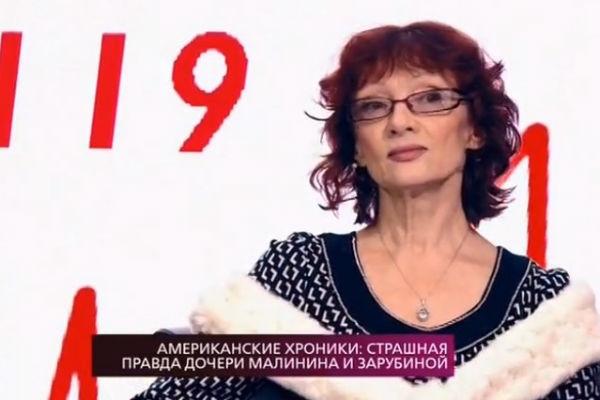 Родственники Ольги Зарубиной возмущены обманом на программе Шепелева