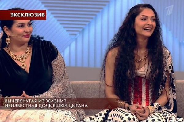 Неизвестная дочь Василия Васильева встретилась с отцом и цыганской семьей
