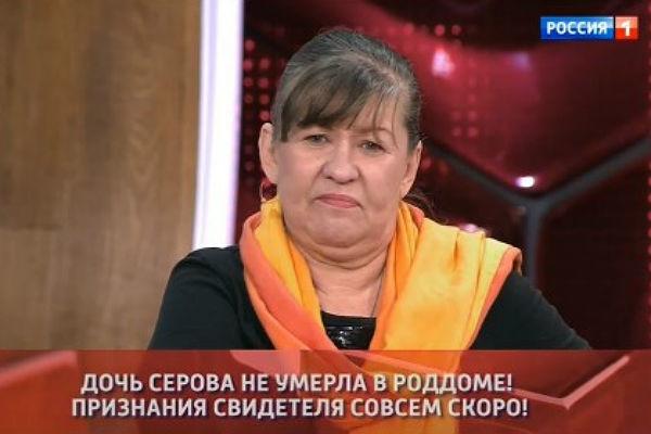 Дочь Александра Серова, рожденная без кисти, могла выжить