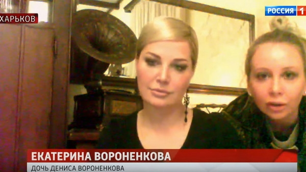 Мария Максакова проиграла в борьбе за 80 миллионов