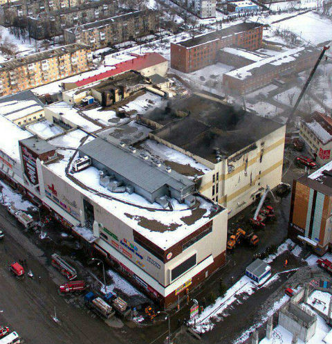 Трагедия в Кемерово: герои, спасавшие детей из пожара