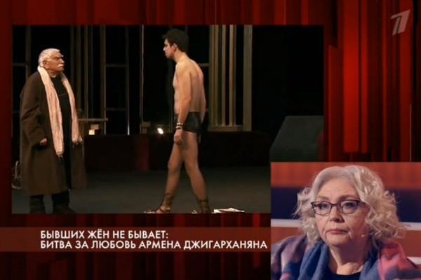 Татьяну Власову обвинили в сговоре с «похитителями» Армена Джигарханяна