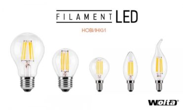 FILAMENT LED lamp: classic design in the high performance