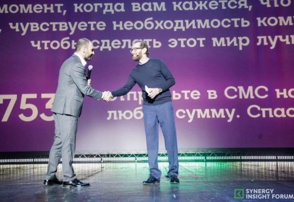 Благотворительный фонд Константина Хабенского назвал точную цифру собранных средств