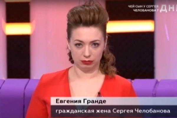 Сергей Челобанов получил результат ДНК-теста