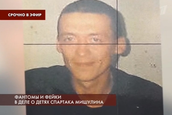 Жена Тимура Еремеева обратилась к Карине Мишулиной