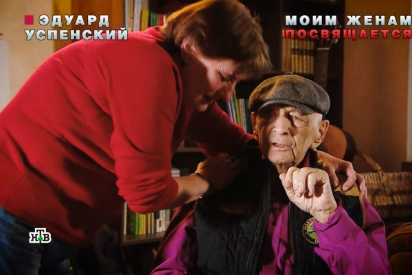 Бывшая жена бросила больного раком Успенского за рубежом