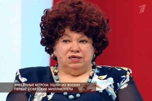 Алла Пугачева лишилась почти двух миллионов долларов